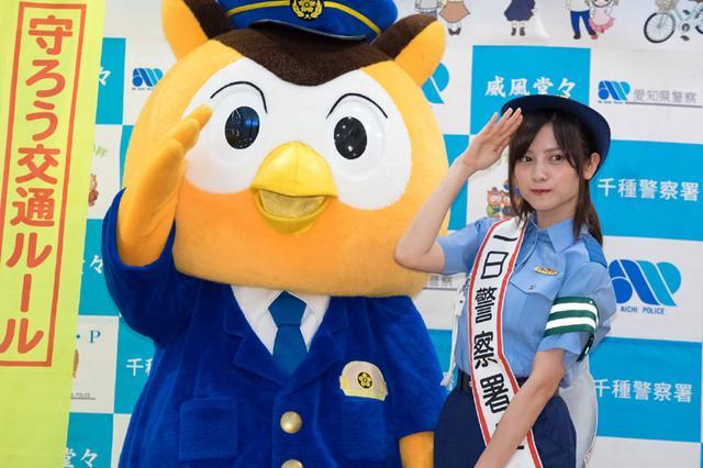"""画像2: 合言葉は『事故""""なしこ""""』、桃月なしこ、愛知県警千種警察署一日署長に就任"""