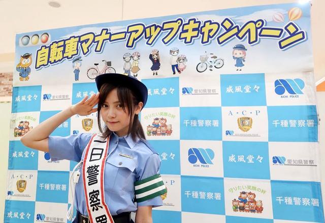 """画像1: 合言葉は『事故""""なしこ""""』、桃月なしこ、愛知県警千種警察署一日署長に就任"""