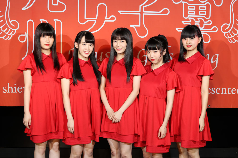Images : 1番目の画像 - 7月30日にAKIBAカルチャーズ劇場で開催された「定期公演第七片」より - Stereo Sound ONLINE