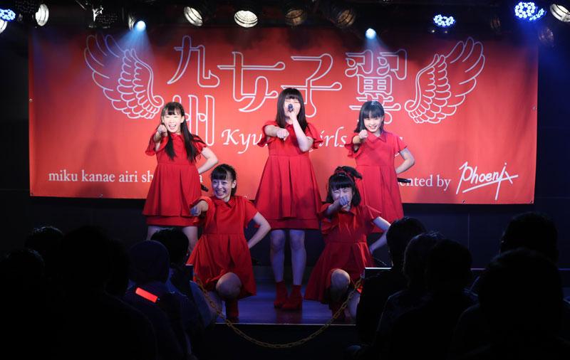 Images : 21番目の画像 - 7月30日にAKIBAカルチャーズ劇場で開催された「定期公演第七片」より - Stereo Sound ONLINE
