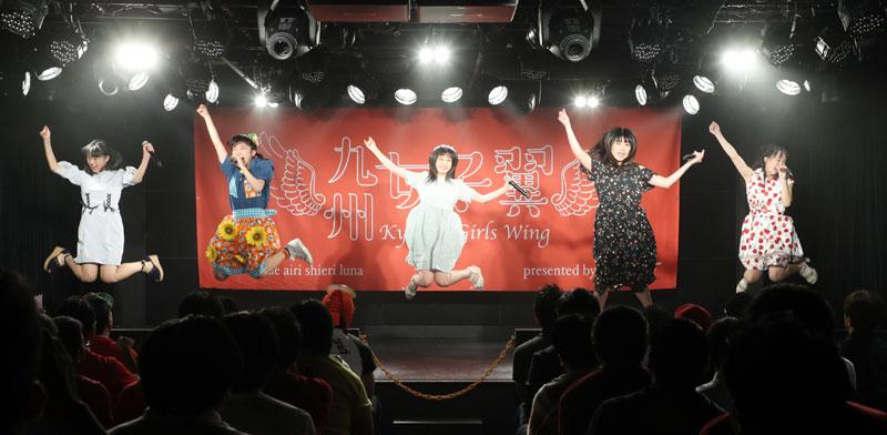 Images : 4番目の画像 - 「九州女子翼/TIF初出場を含め、今回の東京遠征で一回り大きくなった姿をアキカルの定期で披露」のアルバム - Stereo Sound ONLINE
