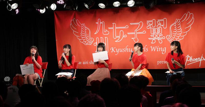 Images : 1番目の画像 - 「九州女子翼/TIF初出場を含め、今回の東京遠征で一回り大きくなった姿をアキカルの定期で披露」のアルバム - Stereo Sound ONLINE