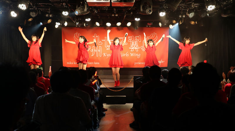 Images : 32番目の画像 - 「九州女子翼/TIF初出場を含め、今回の東京遠征で一回り大きくなった姿をアキカルの定期で披露」のアルバム - Stereo Sound ONLINE