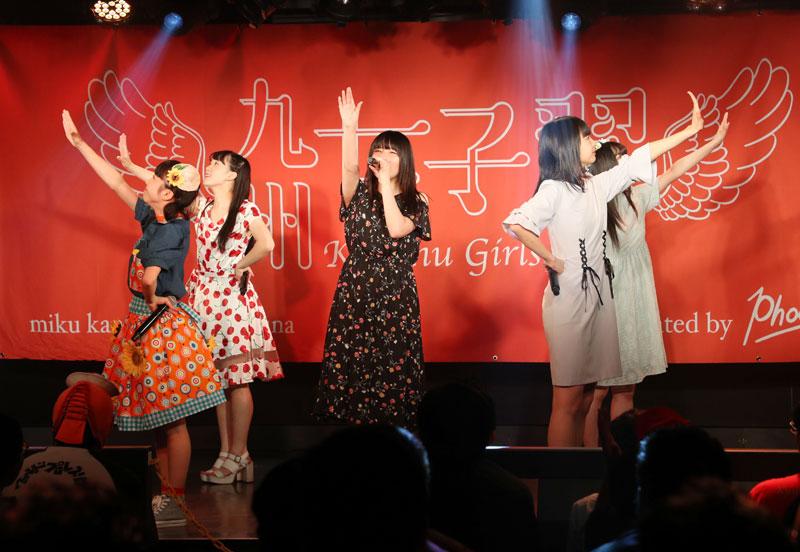 Images : 3番目の画像 - 「九州女子翼/TIF初出場を含め、今回の東京遠征で一回り大きくなった姿をアキカルの定期で披露」のアルバム - Stereo Sound ONLINE