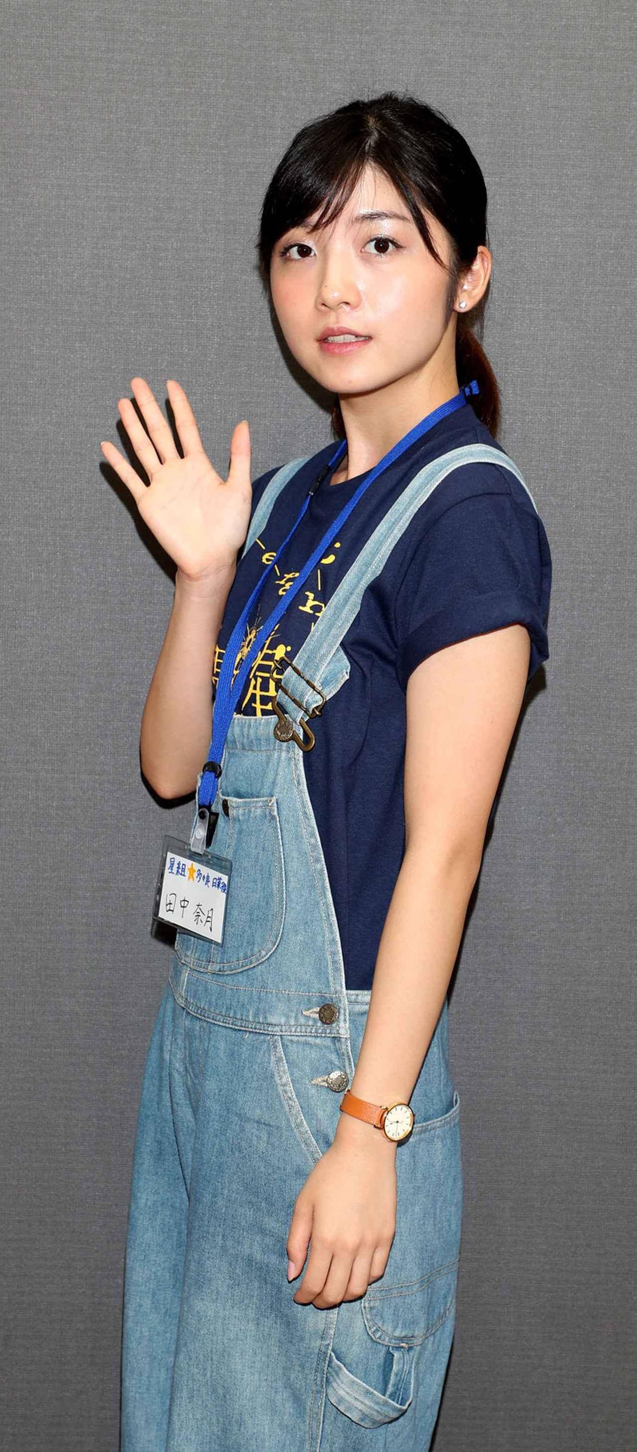 Images : 4番目の画像 - 「田中奈月/将来有望な若手女優の中でも大注目の一人が、アリスインプロジェクト最新作で印象に残る役を熱演!」のアルバム - Stereo Sound ONLINE
