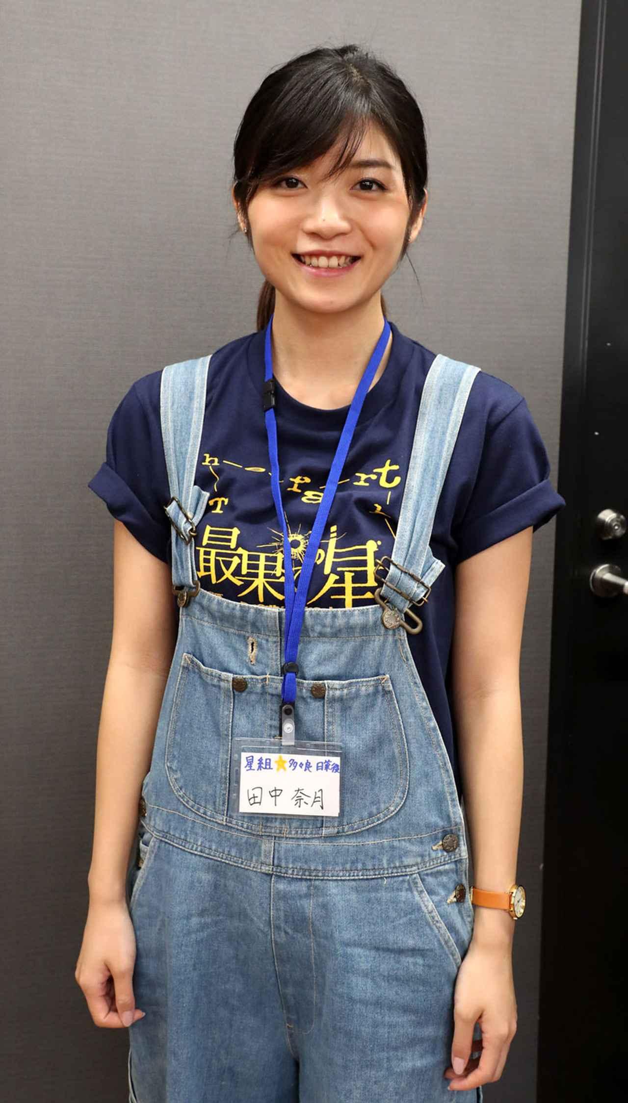Images : 6番目の画像 - 「田中奈月/将来有望な若手女優の中でも大注目の一人が、アリスインプロジェクト最新作で印象に残る役を熱演!」のアルバム - Stereo Sound ONLINE