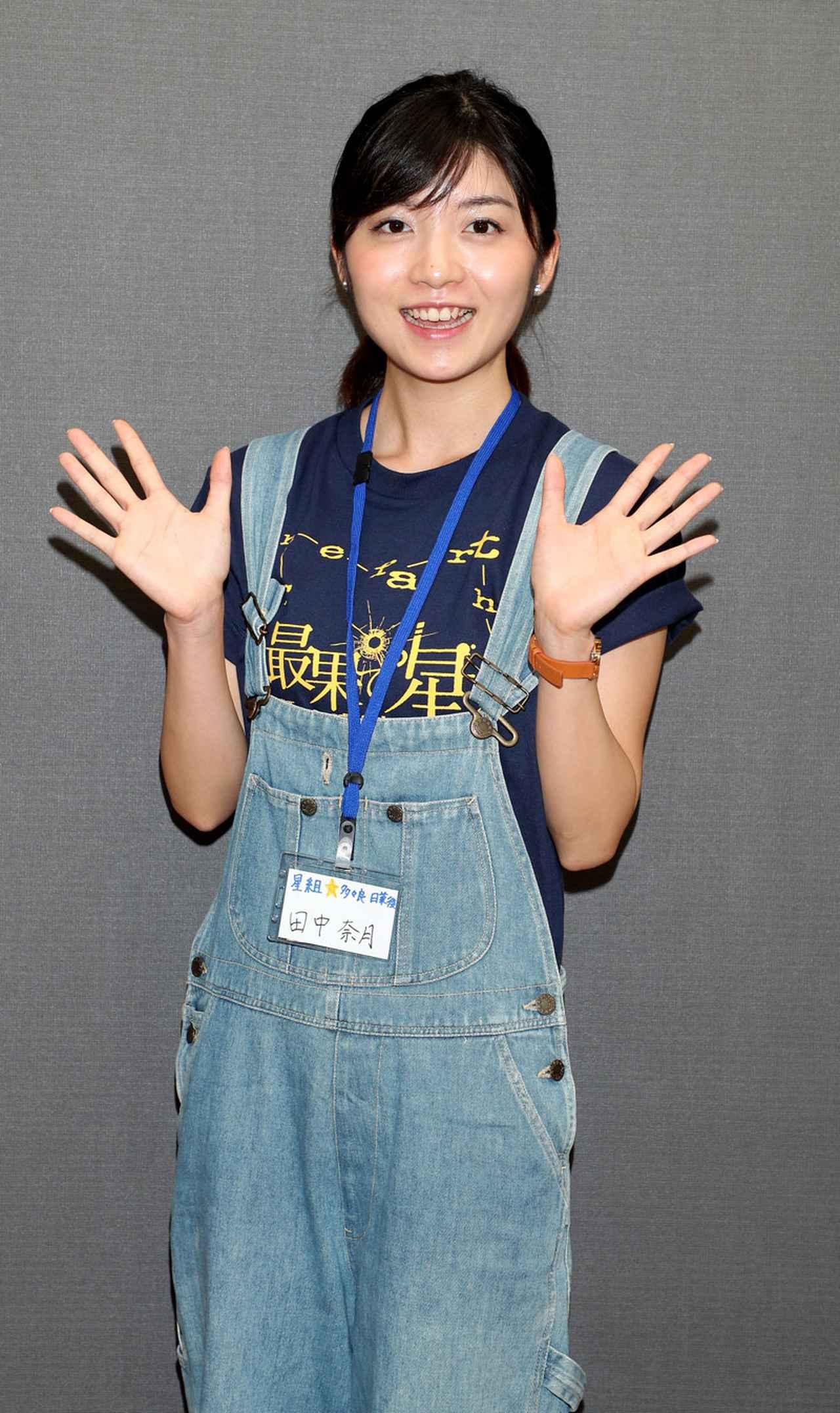 Images : 3番目の画像 - 「田中奈月/将来有望な若手女優の中でも大注目の一人が、アリスインプロジェクト最新作で印象に残る役を熱演!」のアルバム - Stereo Sound ONLINE