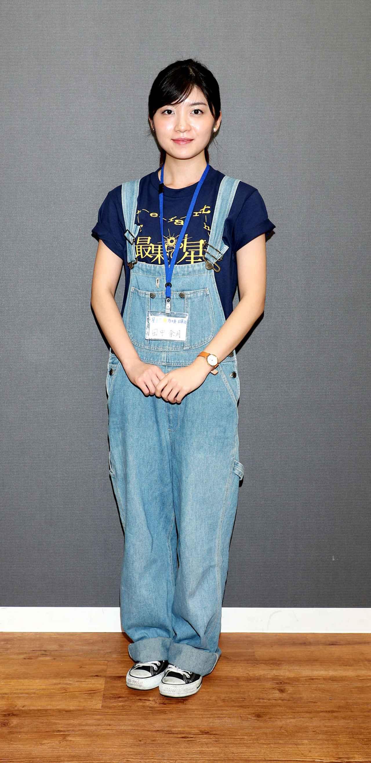 Images : 2番目の画像 - 「田中奈月/将来有望な若手女優の中でも大注目の一人が、アリスインプロジェクト最新作で印象に残る役を熱演!」のアルバム - Stereo Sound ONLINE