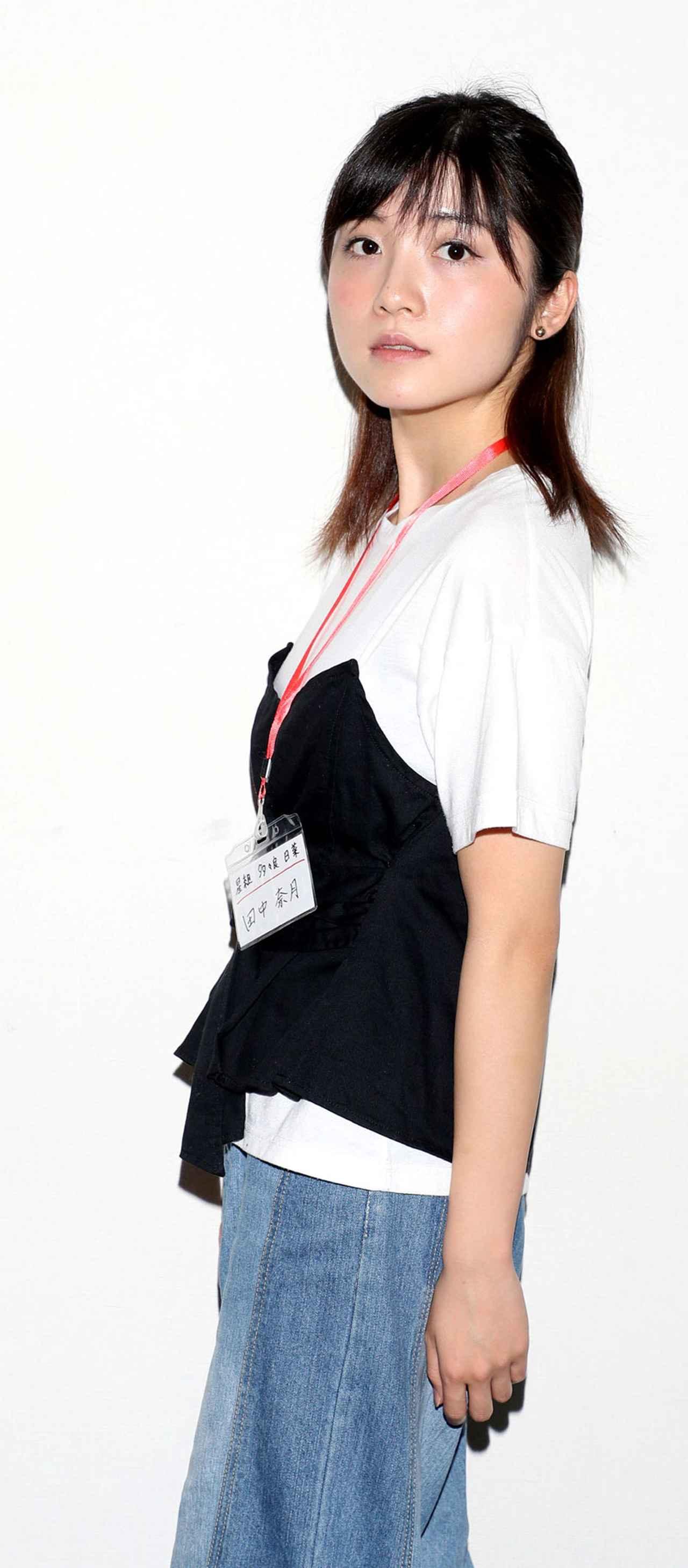 Images : 10番目の画像 - 「田中奈月/将来有望な若手女優の中でも大注目の一人が、アリスインプロジェクト最新作で印象に残る役を熱演!」のアルバム - Stereo Sound ONLINE