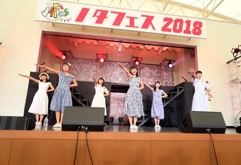Images : 30番目の画像 - 「ハコイリ・ムスメ/ノタFES2018に推参! 各種夏フェスで鍛え上げた見事な美声とダンスパフォーマンスで大盛り上がりのステージを構築」のアルバム - Stereo Sound ONLINE