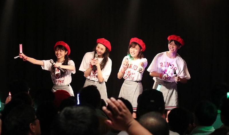 Images : 50番目の画像 - 「りんご娘/青森県を拠点に活動する要注目グループが、初の東京ワンマンを盛大に開催。ハイレベルな楽曲と笑顔満載のパフォーマンスで、超満員のオーディエンスを魅了」のアルバム - Stereo Sound ONLINE
