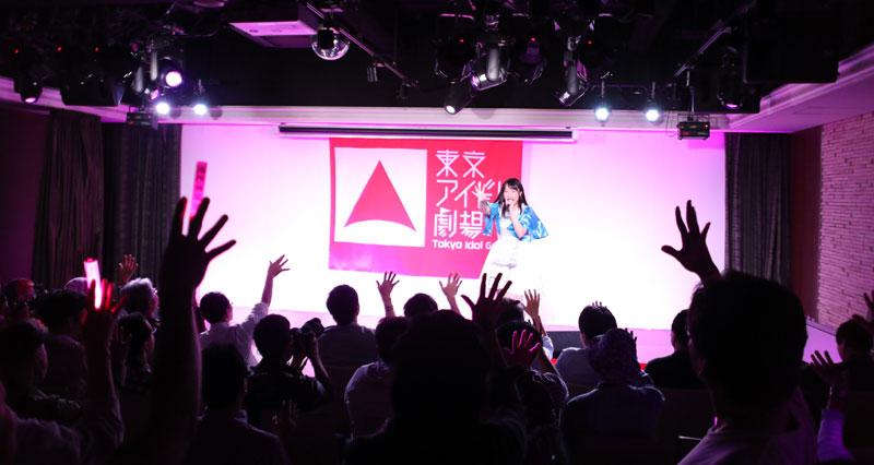 Images : 19番目の画像 - 「ミライスカート/関東ファン喝采の定期公演無事開催! さらに美しくなった歌声と切れ味のあるダンスで来場者を魅了した」のアルバム - Stereo Sound ONLINE