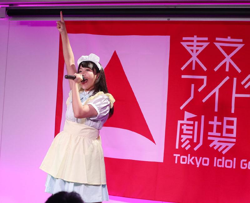 Images : 15番目の画像 - 「ミライスカート/「毎月帰ってこれる場所があって、みんなが来てくれて本当に嬉しいです!」 東京アイドル劇場で10月の定期公演を開催」のアルバム - Stereo Sound ONLINE