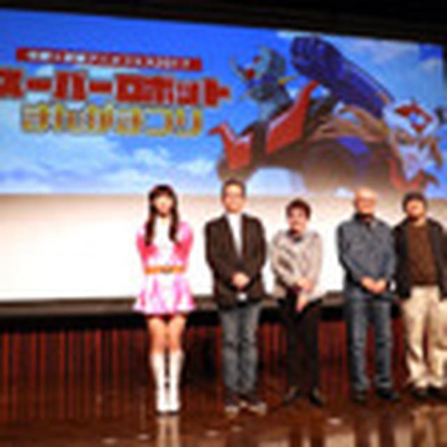 画像: スーパーロボットアニメを語り合うイベント「スーパーロボットまんがまつり」、アニメの集合知・中野でマニアックに開催 | Stereo Sound ONLINE