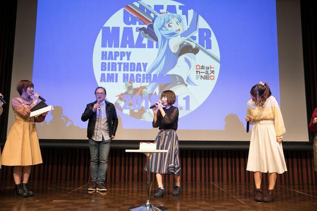 画像3: 永井豪の画業50周年を記念したイベント「ダイナミックまんがまつり」が中野で開催され、スタッフ、声優が大挙して登壇。作品のマニアックトークを繰り広げた