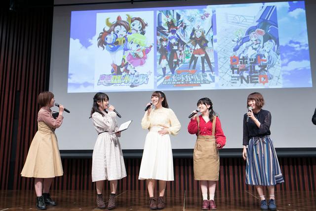 画像2: 永井豪の画業50周年を記念したイベント「ダイナミックまんがまつり」が中野で開催され、スタッフ、声優が大挙して登壇。作品のマニアックトークを繰り広げた