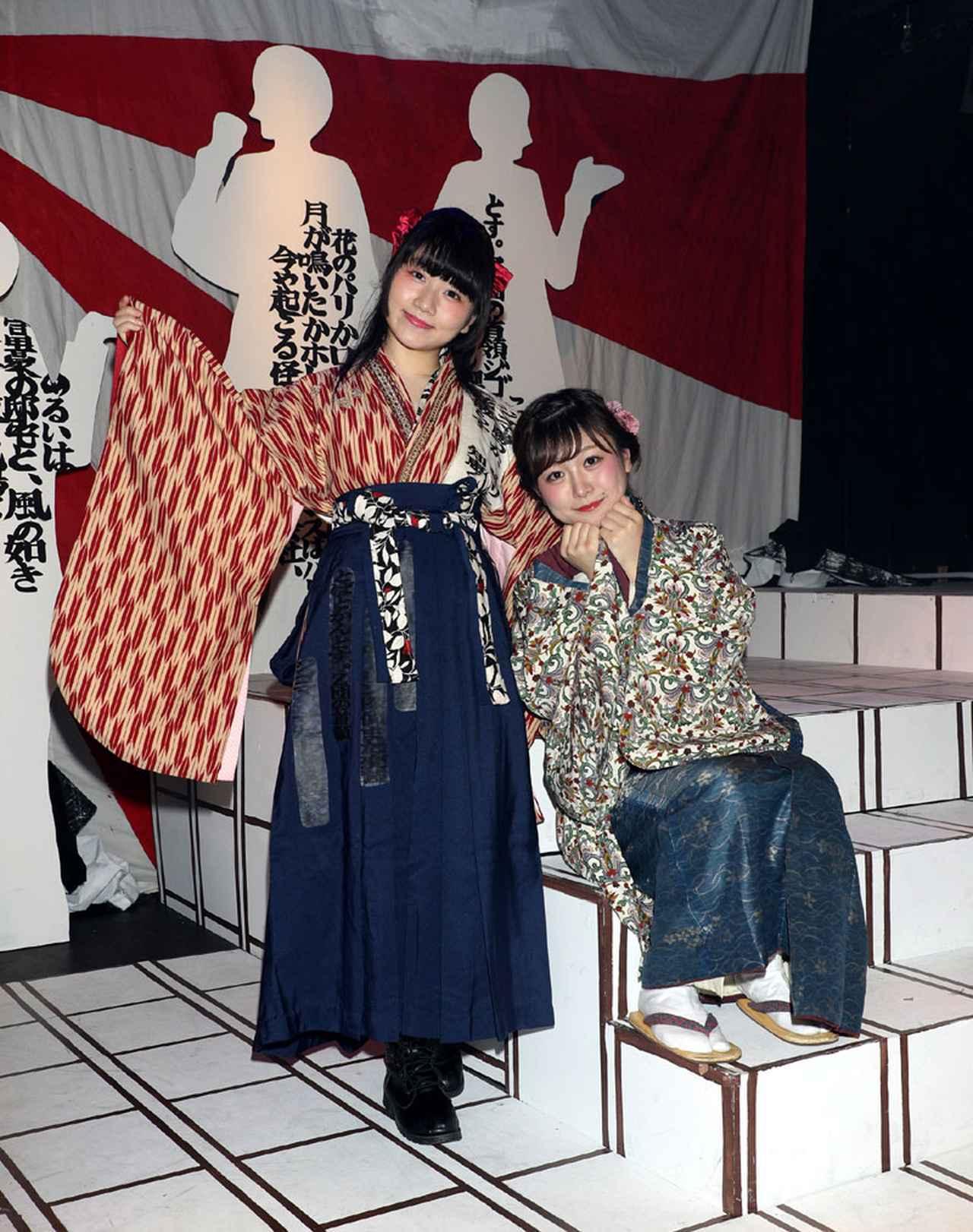 画像1: 花岡芽佳、黒木美紗子/舞台「帝都探偵奇譚ジゴマ」で逞しく生きる大正ガールを熱演!