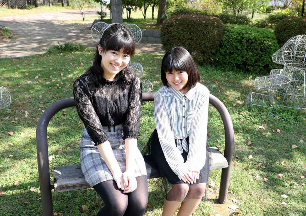 Images : 4番目の画像 - 「桜城りのん、桜城すずの/実の姉妹が姉妹役で初共演。舞台『優しい魔法のとなえ方2018』、11/29より上演」のアルバム - Stereo Sound ONLINE