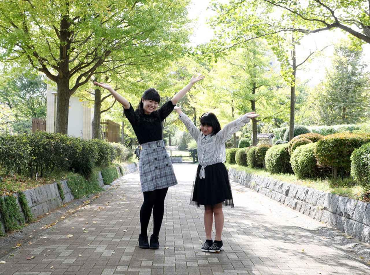 Images : 2番目の画像 - 「桜城りのん、桜城すずの/実の姉妹が姉妹役で初共演。舞台『優しい魔法のとなえ方2018』、11/29より上演」のアルバム - Stereo Sound ONLINE