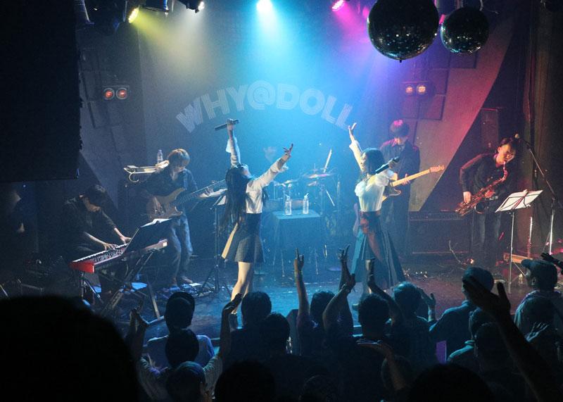 Images : 67番目の画像 - 「WHY@DOLL/これこそ100%オーガニック! 実力派ミュージシャンと共にワンマンライヴを開催。至高のハーモニーが冴えわたる黄金の120分」のアルバム - Stereo Sound ONLINE