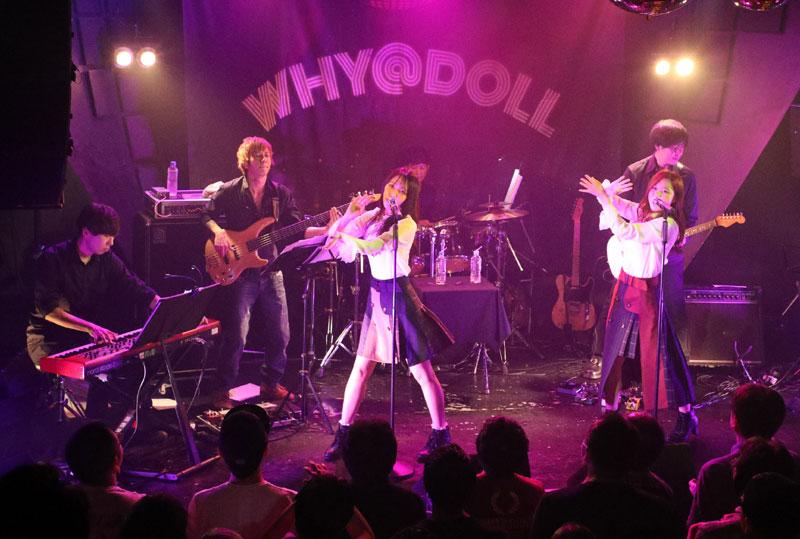 Images : 38番目の画像 - 「WHY@DOLL/これこそ100%オーガニック! 実力派ミュージシャンと共にワンマンライヴを開催。至高のハーモニーが冴えわたる黄金の120分」のアルバム - Stereo Sound ONLINE