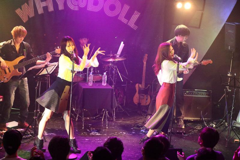 Images : 37番目の画像 - 「WHY@DOLL/これこそ100%オーガニック! 実力派ミュージシャンと共にワンマンライヴを開催。至高のハーモニーが冴えわたる黄金の120分」のアルバム - Stereo Sound ONLINE