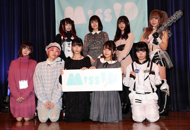 画像: ミスiD2019メンバー(中森千尋は、何かに耐えられなくなって逃亡。写真撮影と囲み取材を欠席した)