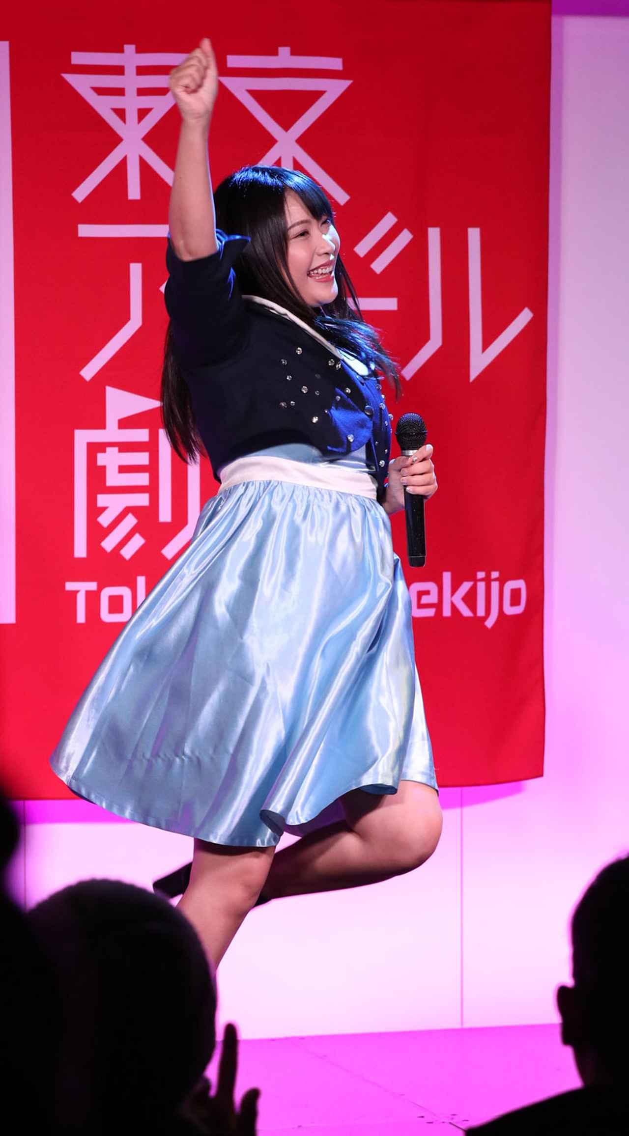 Images : 17番目の画像 - 「ミライスカート/東京アイドル劇場での定期公演を来年3月まで延長!! 4月には新宿でバンド編成のライブも」のアルバム - Stereo Sound ONLINE