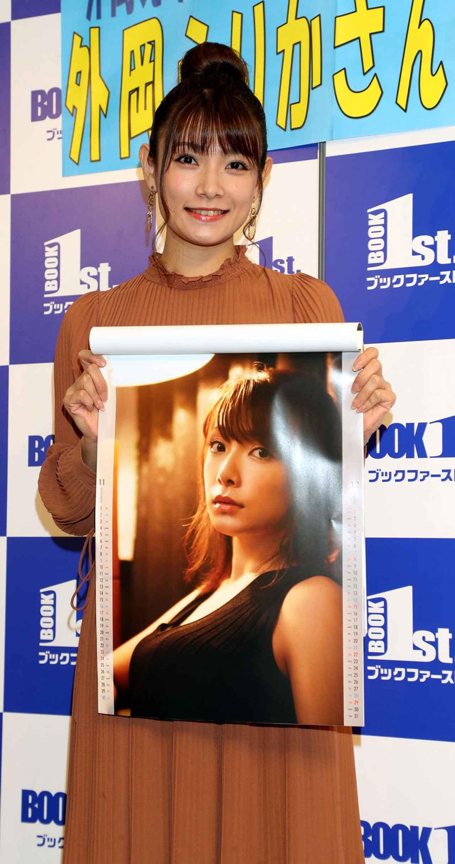 Images : 9番目の画像 - 「外岡えりか/12年連続でカレンダーを発売。2019年は「ミュージカルを含め、女優としての活動の幅をもっと広げたい!」」のアルバム - Stereo Sound ONLINE
