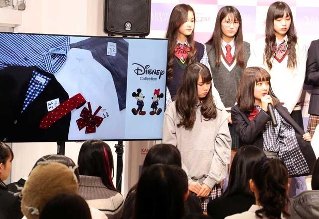 画像1: 制服が好きで、自分でコーデできる女子中高校生を大募集! 「カンコー委員会2期生オーディション」12月17日より募集開始