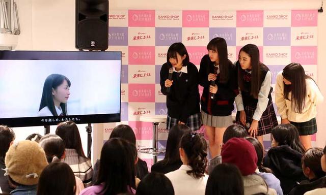 画像3: 制服が好きで、自分でコーデできる女子中高校生を大募集! 「カンコー委員会2期生オーディション」12月17日より募集開始