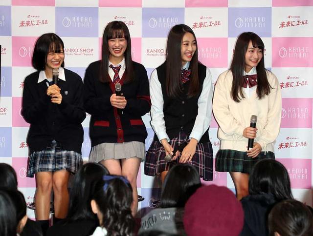 画像: ゲスト(写真左から):莉子(Popteen専属モデル)、鈴木美羽(Popteen専属モデル)、lol(エルオーエル)-moca(歌手)、福田愛依(女子高生ミスコン2017-2018グランプリ)