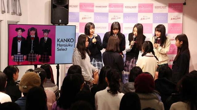 画像2: 制服が好きで、自分でコーデできる女子中高校生を大募集! 「カンコー委員会2期生オーディション」12月17日より募集開始