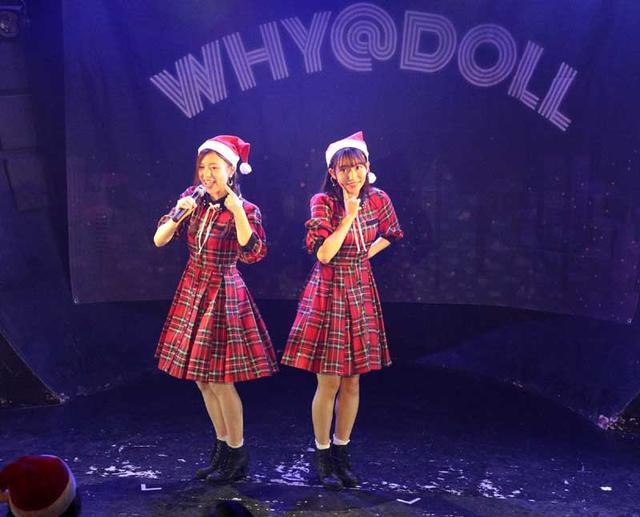 画像: 12/24 クリスマス公演で初披露された新曲「ケ・セラ・セラ」(写真はアンコールより)