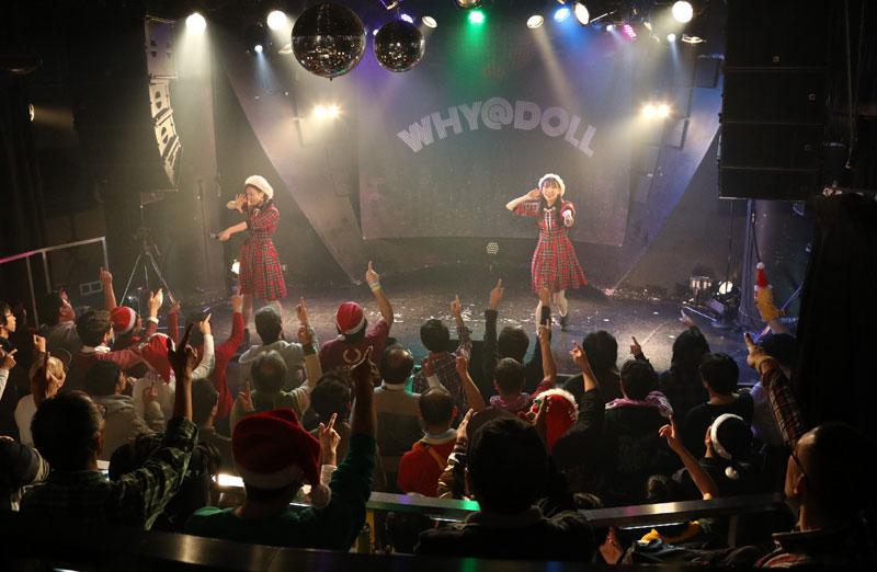 Images : 5番目の画像 - 「WHY@DOLL/クリスマスイブに心暖まるワンマンを開催。新曲初披露、来年2月にEP発売など、嬉しい話題満載」のアルバム - Stereo Sound ONLINE