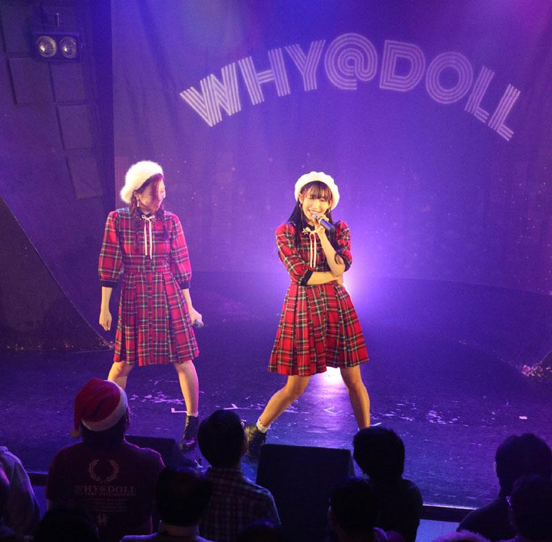 Images : 29番目の画像 - 「WHY@DOLL/クリスマスイブに心暖まるワンマンを開催。新曲初披露、来年2月にEP発売など、嬉しい話題満載」のアルバム - Stereo Sound ONLINE