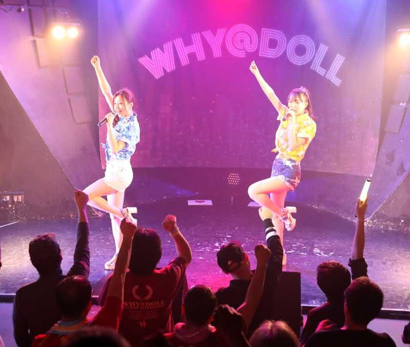 Images : 17番目の画像 - 「WHY@DOLL/渋谷を真夏に変える灼熱ライブを開催。アロハ×夏曲×ほわどる=極上の空間を創造」のアルバム - Stereo Sound ONLINE