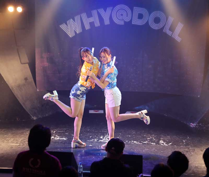 Images : 5番目の画像 - 「WHY@DOLL/渋谷を真夏に変える灼熱ライブを開催。アロハ×夏曲×ほわどる=極上の空間を創造」のアルバム - Stereo Sound ONLINE