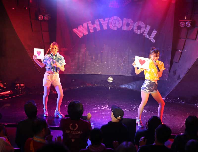 Images : 18番目の画像 - 「WHY@DOLL/渋谷を真夏に変える灼熱ライブを開催。アロハ×夏曲×ほわどる=極上の空間を創造」のアルバム - Stereo Sound ONLINE