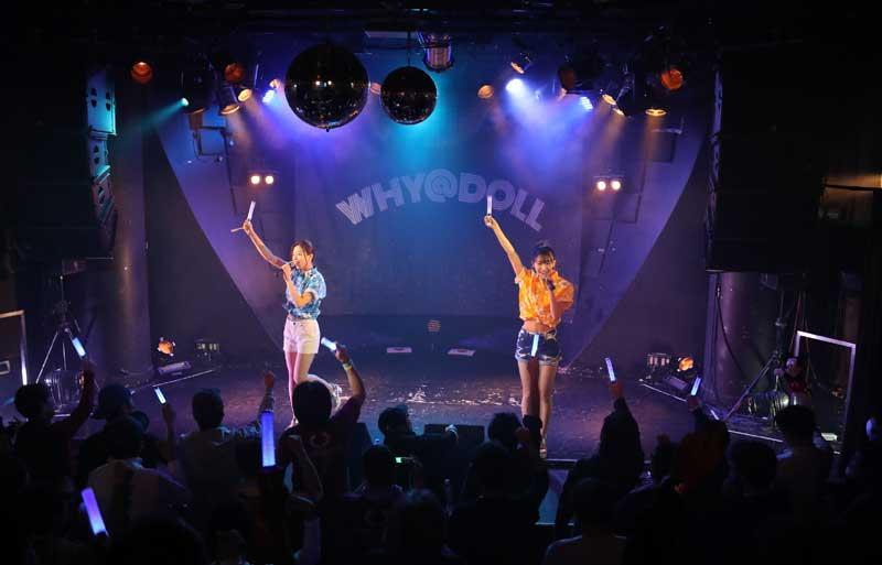 Images : 1番目の画像 - 「WHY@DOLL/渋谷を真夏に変える灼熱ライブを開催。アロハ×夏曲×ほわどる=極上の空間を創造」のアルバム - Stereo Sound ONLINE