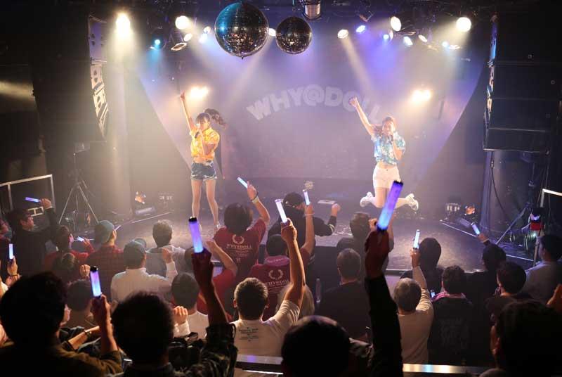 Images : 4番目の画像 - 「WHY@DOLL/渋谷を真夏に変える灼熱ライブを開催。アロハ×夏曲×ほわどる=極上の空間を創造」のアルバム - Stereo Sound ONLINE