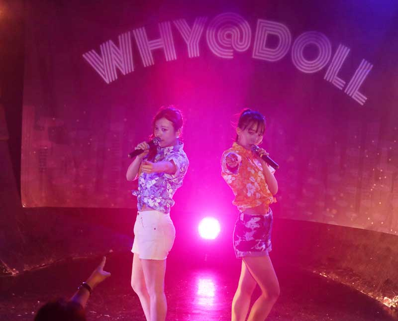Images : 33番目の画像 - 「WHY@DOLL/渋谷を真夏に変える灼熱ライブを開催。アロハ×夏曲×ほわどる=極上の空間を創造」のアルバム - Stereo Sound ONLINE