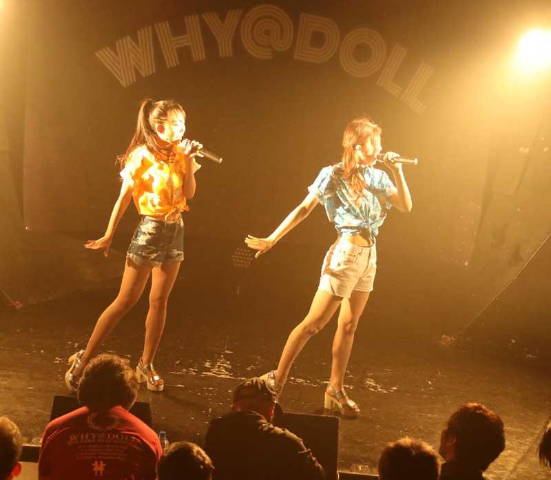 Images : 20番目の画像 - 「WHY@DOLL/渋谷を真夏に変える灼熱ライブを開催。アロハ×夏曲×ほわどる=極上の空間を創造」のアルバム - Stereo Sound ONLINE