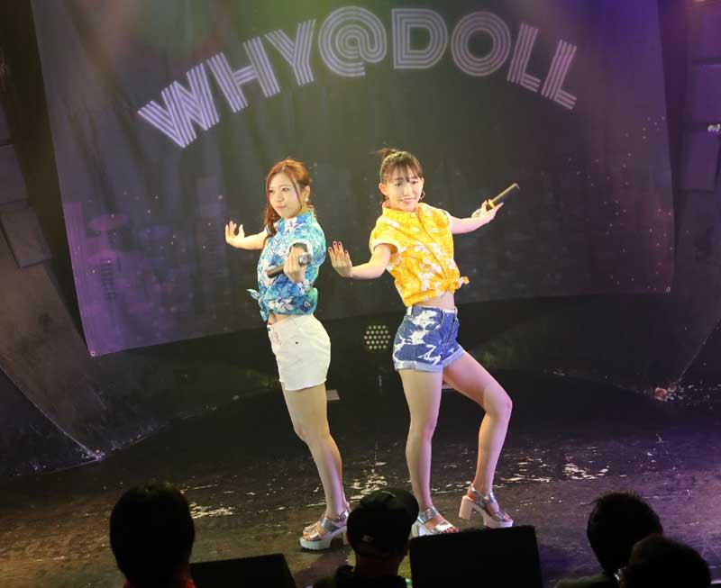 Images : 7番目の画像 - 「WHY@DOLL/渋谷を真夏に変える灼熱ライブを開催。アロハ×夏曲×ほわどる=極上の空間を創造」のアルバム - Stereo Sound ONLINE