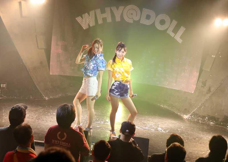 Images : 26番目の画像 - 「WHY@DOLL/渋谷を真夏に変える灼熱ライブを開催。アロハ×夏曲×ほわどる=極上の空間を創造」のアルバム - Stereo Sound ONLINE