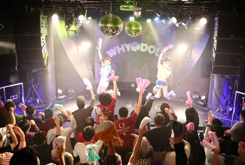 Images : 19番目の画像 - 「WHY@DOLL/渋谷を真夏に変える灼熱ライブを開催。アロハ×夏曲×ほわどる=極上の空間を創造」のアルバム - Stereo Sound ONLINE