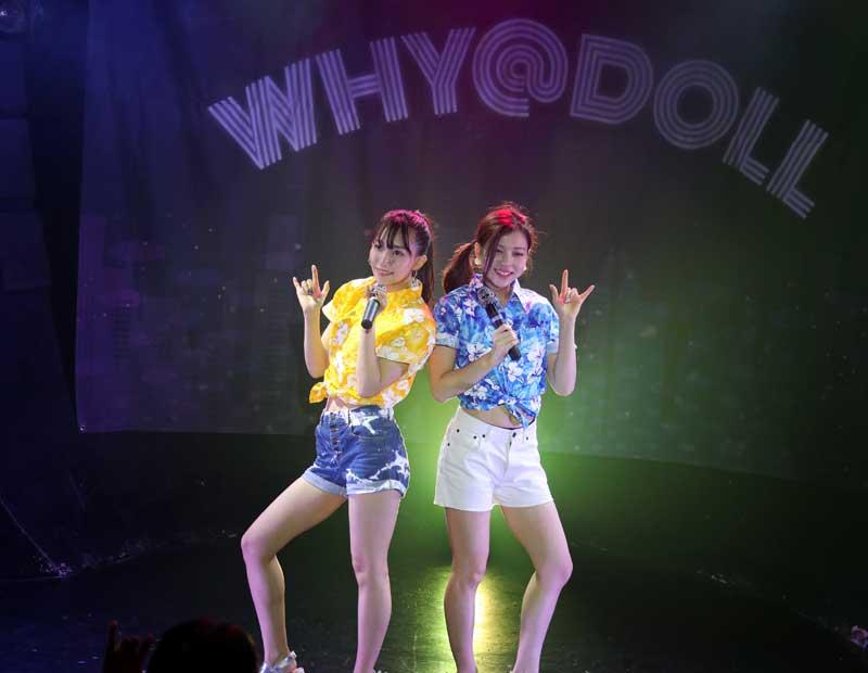 Images : 32番目の画像 - 「WHY@DOLL/渋谷を真夏に変える灼熱ライブを開催。アロハ×夏曲×ほわどる=極上の空間を創造」のアルバム - Stereo Sound ONLINE