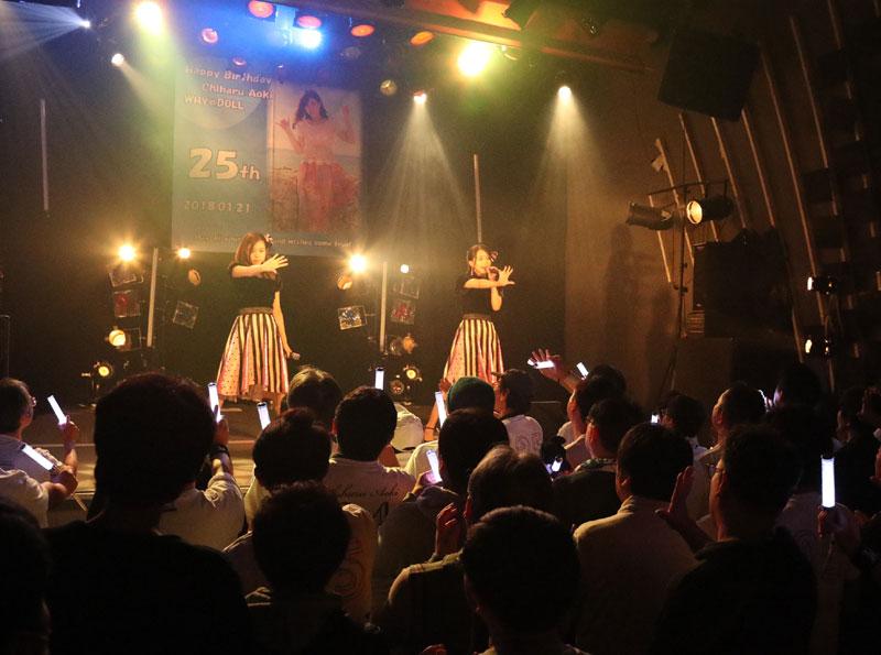 Images : 12番目の画像 - 「WHY@DOLL/青木千春が誕生日当日に、2部制の生誕ライヴを開催(第1部レポート)」のアルバム - Stereo Sound ONLINE
