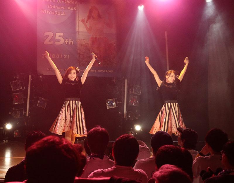 Images : 6番目の画像 - 「WHY@DOLL/青木千春が誕生日当日に、2部制の生誕ライヴを開催(第1部レポート)」のアルバム - Stereo Sound ONLINE