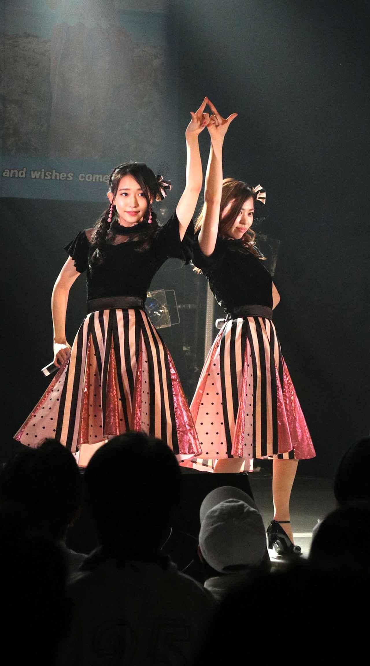 Images : 31番目の画像 - 「WHY@DOLL/青木千春が誕生日当日に、2部制の生誕ライヴを開催(第1部レポート)」のアルバム - Stereo Sound ONLINE